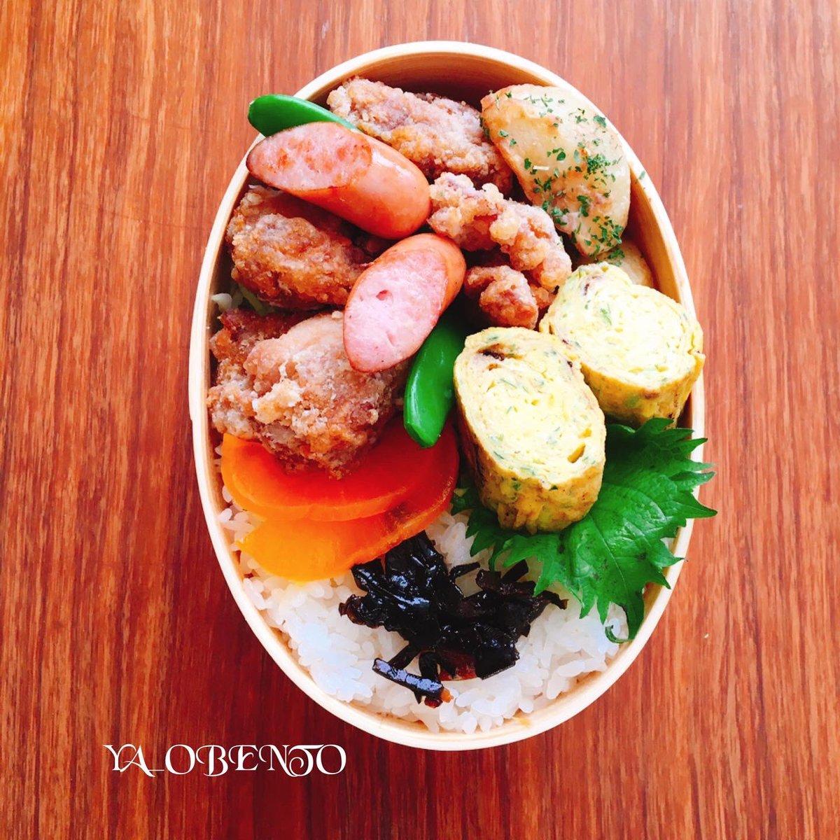 今日のお弁当 #今日のお弁当 pic.twitter.com/TkMhtVBio4