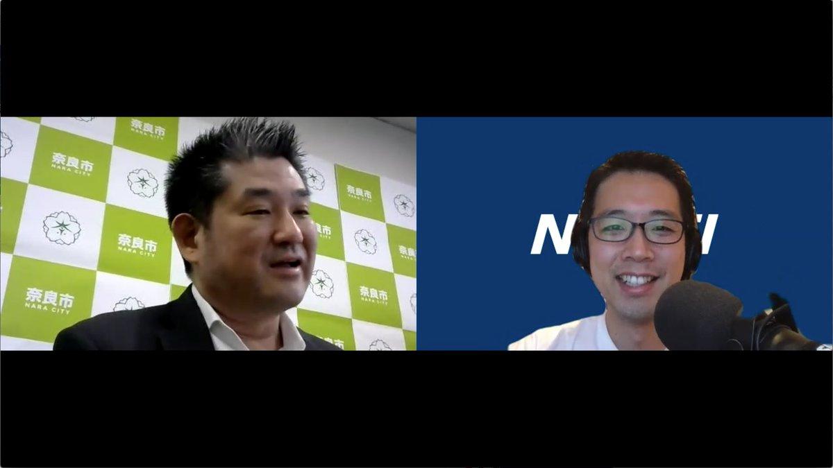 本日のながら日経は特別インタビューも!コロナによる休校措置の最中、全国に先駆けて公立学校でのオンライン学習支援を導入した奈良市。これまでに分かった利点や課題を、20年来のお付き合いである仲川市長に聞きます。導入のネックは意外なところに! @nakagawagen