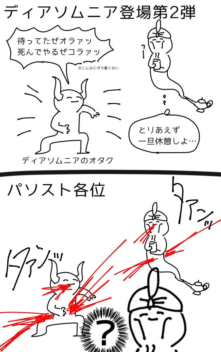 沖川さんの投稿画像