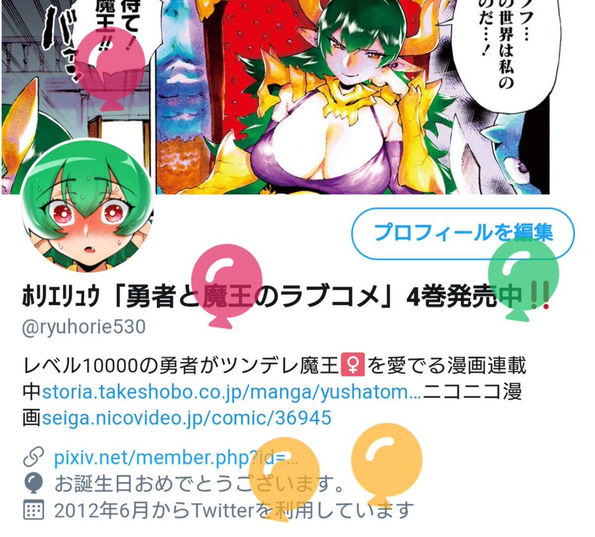 今日は僕の誕生日なので、このツイートへのいいね1つにつき1円を自分への誕生日プレゼントに使います。うまい棒めっちゃ買います。