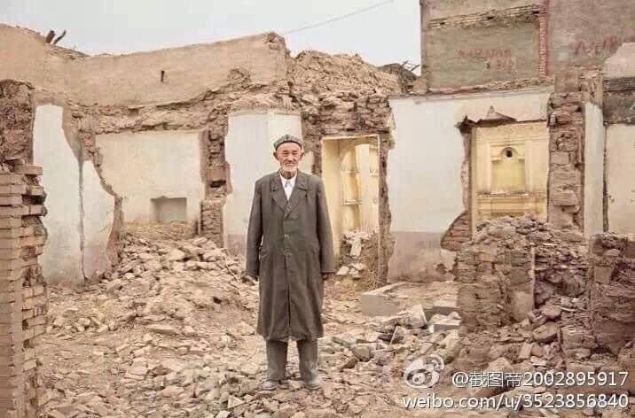 中国共産党によって、東トルキスタン、ウイグル様式の家、文化は壊され続けています。