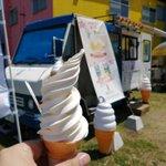 Image for the Tweet beginning: ソフトクリームがあっという間に溶けて傾いていく暑さ。 ※この後スタッフがおいしくいただきました  #嘉福堂キッチン #おいしい函館応援団