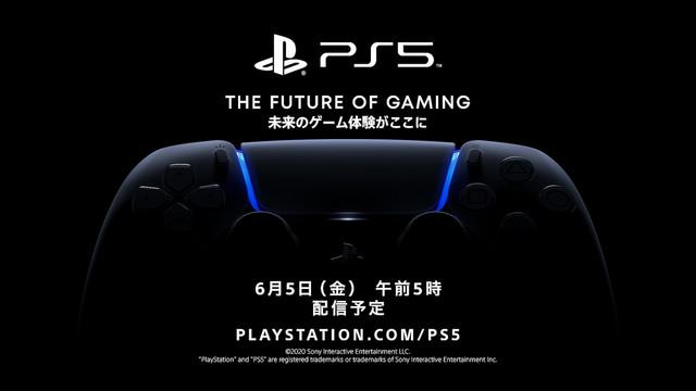 3000RT:【期待】PS5ゲーム初公開イベント、日本時間の6月5日朝5時から配信決定!大小のデベロッパーによるPS5向け新作を映像で発表。YouTubeおよびTwitchで視聴可能です。