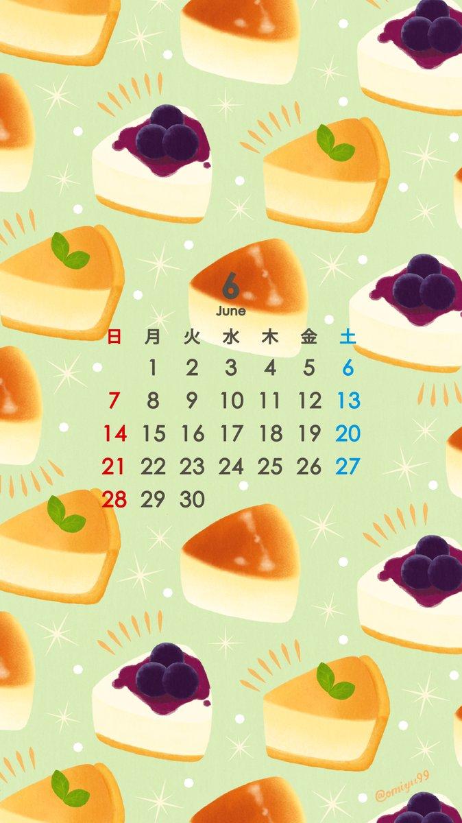 Omiyu みゆき Twitter પર チーズケーキな壁紙カレンダー 年6月 Illust Illustration 壁紙 イラスト Iphone壁紙 ケーキ 食べ物 Cheesecake カレンダー