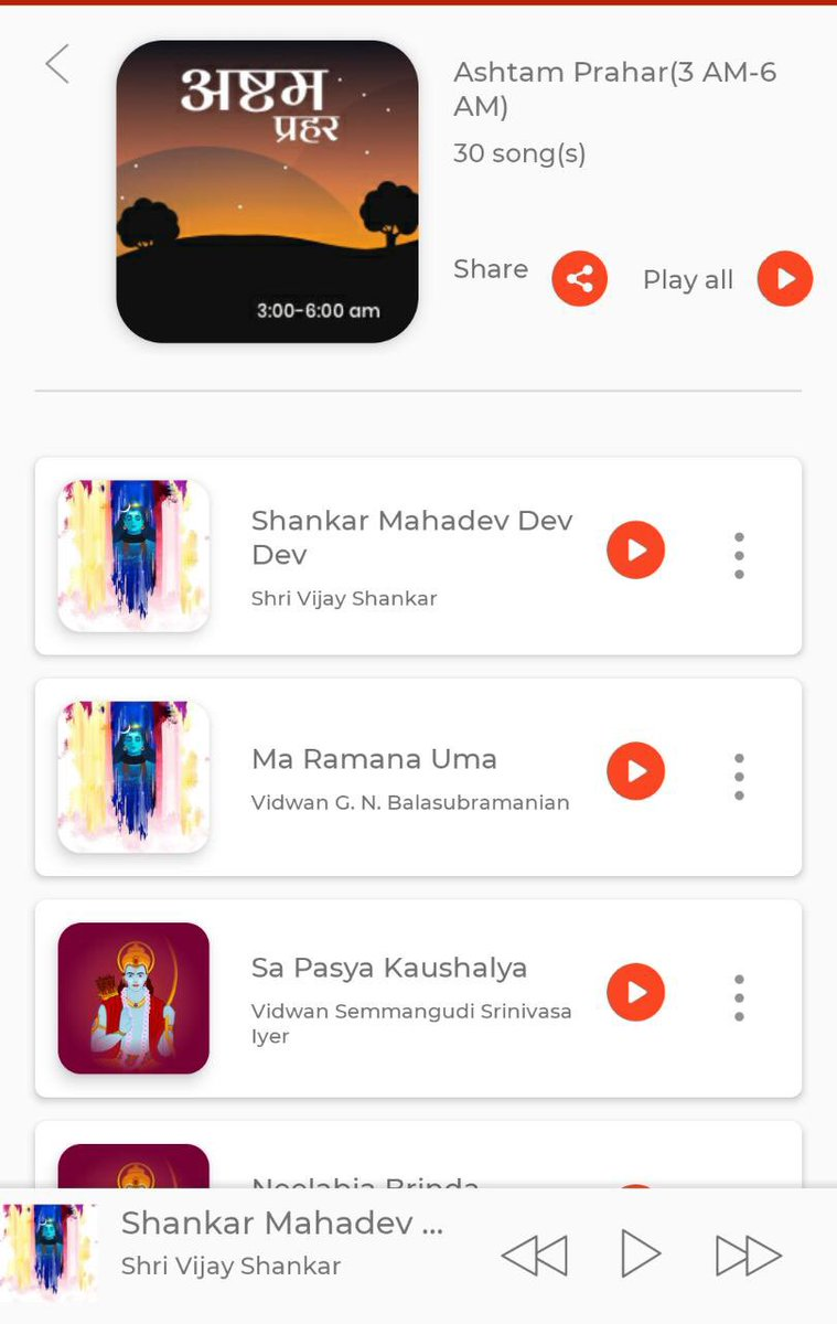 Listen to a #curated #selection of #recordings of #Ragas for the #early #morning #time #AshtamPrahar on Sangam #Music #App or visit cms.sangam.gov.in/collection?pla… #IndianSpritualism #SharedHeritage #SharedCultures #SharedResponsibility #Raga #ClassicalMusic #IndianClassicalMusic