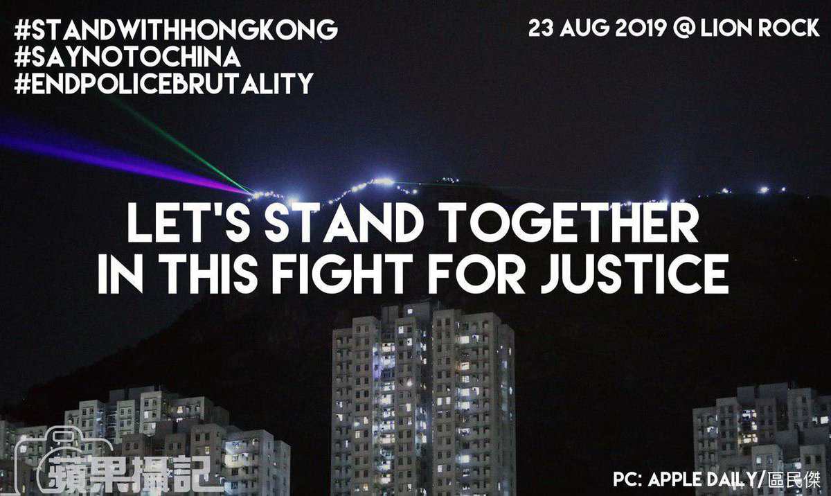 #hongkongers  are fighting together till to victory never give up. #sosHK #saveHK #HKPoliceTerrorists #hkpolicestate #HKPoliceBrutality #anticcp #antichinazi #freeHK #StandwithHK #antiELABhk #HKHRDA #Trump2020 #5demandsnot1less  #hkprotest #hkprotesters #antiNationalsecurityLaw https://t.co/jb02tGeovZ https://t.co/oWZ6dgV9wL