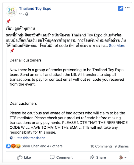 Featured #onTOYSREVIL: https://t.co/tCutxf21vb  ALERT: Beware Scammers @ #ThailandToyExpo 2020 (May 28-31)  #TTEOnlineEdition #TTE2020 https://t.co/puJ3L0lRkc