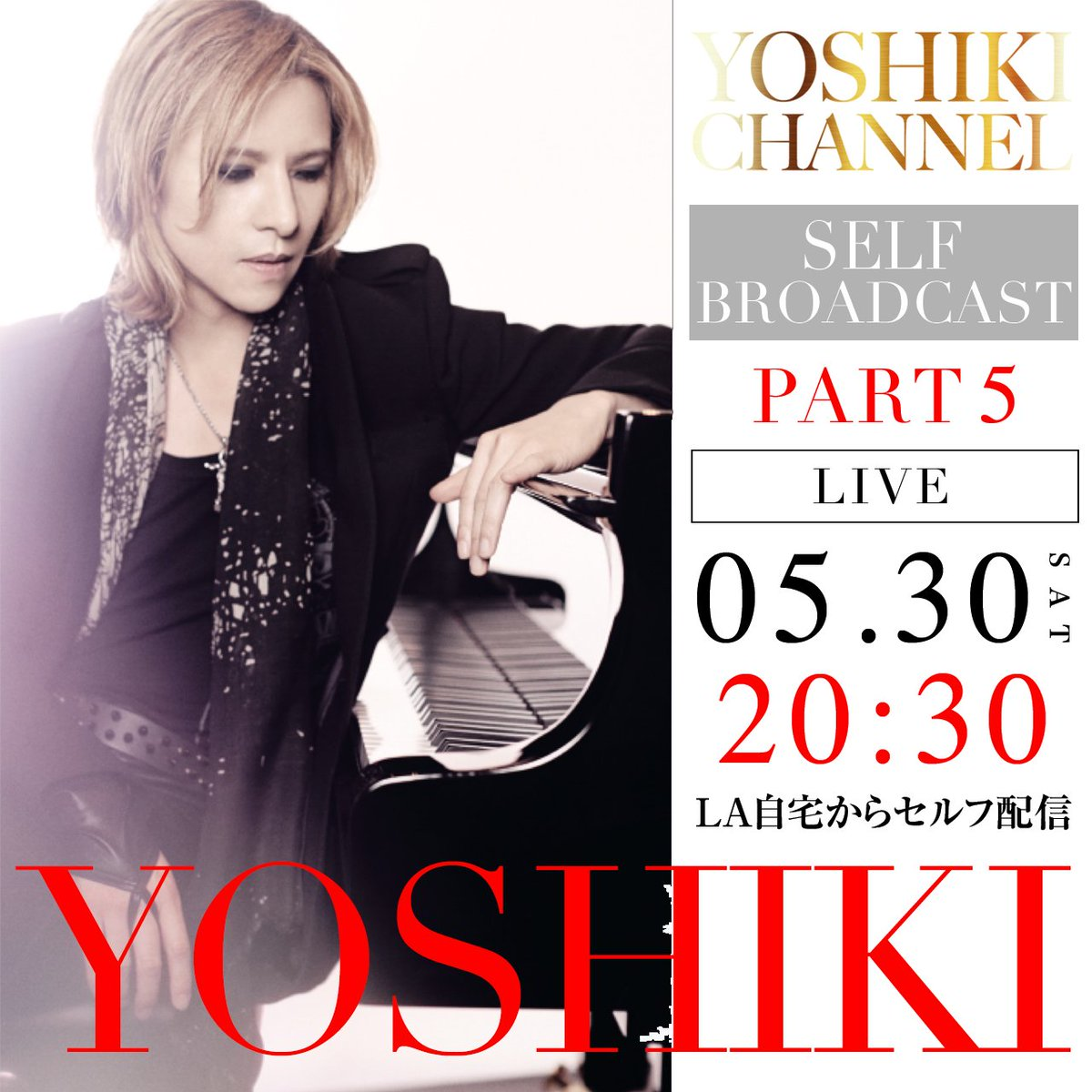 #質問募集 #AskYoshiki 【今晩 Tonight 20:30~ JST Live! 】#YOSHIKI #LA 自宅からセルフ配信 PART5質問はインスタorブロマガにて募集中Post your #AskYoshiki questions on  @YoshikiOfficial's #instagram  & Intel→