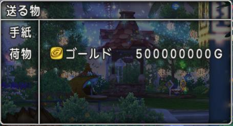 【 Version5・2記念 】フォロワー1名様500,000,000Gプレゼント!!ぜひご参加ください!!抽選6月6日(土)23:00結果6月6日(土)23:01ないすリツイート><。↓