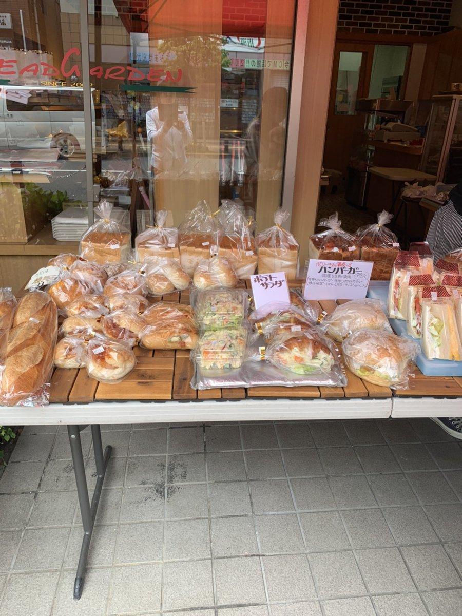 福生 パン 屋