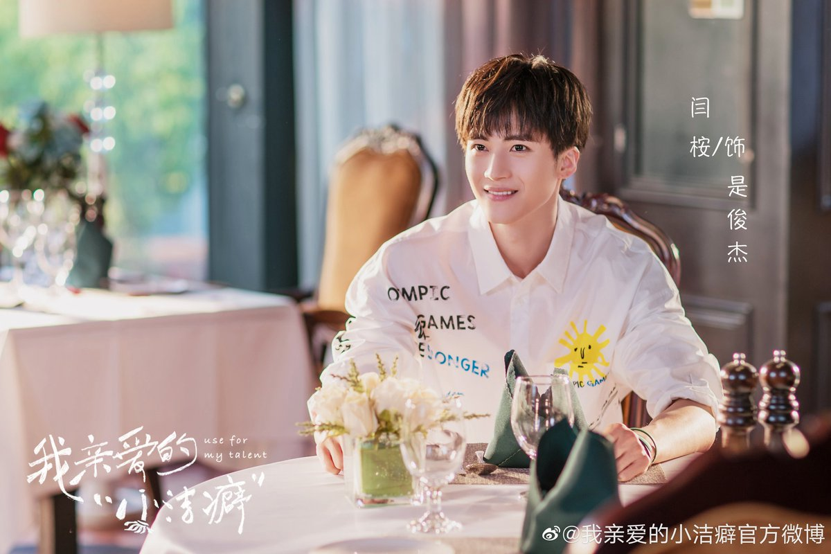 [INFO] 200530 Pentagon #Yanan will be acting in Chinese Drama titled 'Use For My Talent' #펜타곤 @CUBE_PTG   https:// m.weibo.cn/detail/4510268 653032354  … <br>http://pic.twitter.com/SMNHUcnmeW