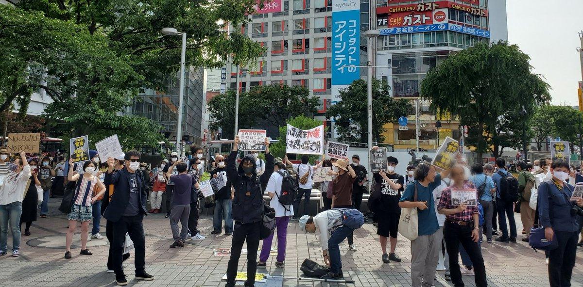 差別警察に抗議するデモ#0530渋谷署前抗議