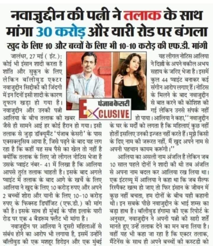 क्या ये #लड़कियों_की_गलत_आदत_है ?? क्या पत्नियों द्वारा ऐसा करना  #लव_जेहाद नहीं??? क्या देश के हर एक धर्म की दोगली महिलाएं ये #jehadvsmen नहीं कर रहीं??? @narendramodi @PMOIndia @AmitShah @rsprasad @RSSorg https://t.co/cFg3JXO5jJ