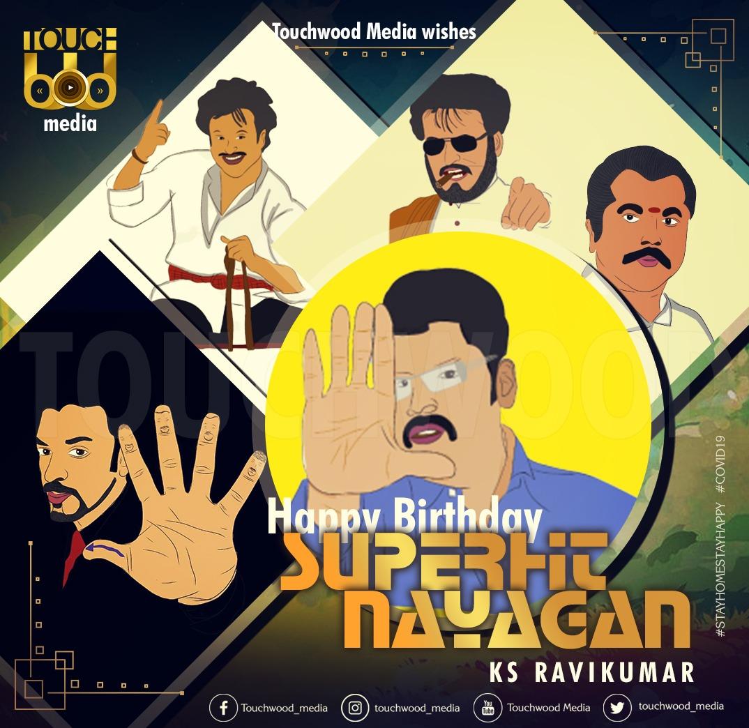 Happy Birthday wishes to the SuperHit director #KSRavikumar  sir #HBDKSRavikumar  #HappyBirthdayKSRavikumar #KamalHaasan #VijayTheFaceOfKollywood #AjithKumar  #rajinifanss #touchwood_media #COVID__19 #SuryaSivakumar #Kollywood #kollywoodcinimapic.twitter.com/CDWfZ61AZr