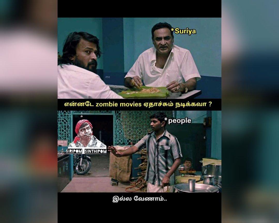 #tamilmemes #tamil #memes #thalapathy #mokkapostu #vadivelu #vijay #tamilnadu #kollywood #zombie #tamilcinema #chennai #mokkaengineer #vadivelumemes #tamilmeme #love #surya #tamilcomedy #tamilstatus #tamilan #tamilsong #tiktok #tamilanda #trending #tamilbgm #Twitterpic.twitter.com/AUpqpvis5Y