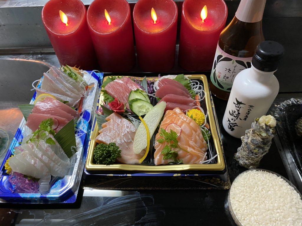 https://t.co/Y5XAbYMpPf #cookinginquarantine #QuarantineCooking #SocialDistancing #SocialDistance #Homecooking #japan #japanese #japanesefood #washoku #sushi #jiro #寿司 #chirashi #sashimi #recipe #video #photo #foodporn #youtube https://t.co/ogbJTvUGED