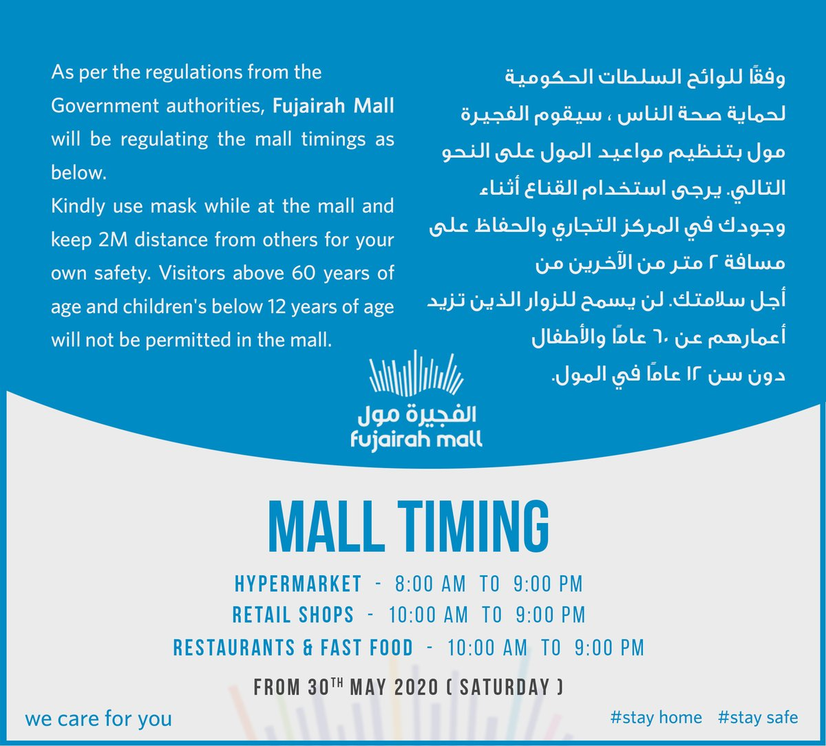 New Mall Timing https://t.co/5P3sjq3MGq