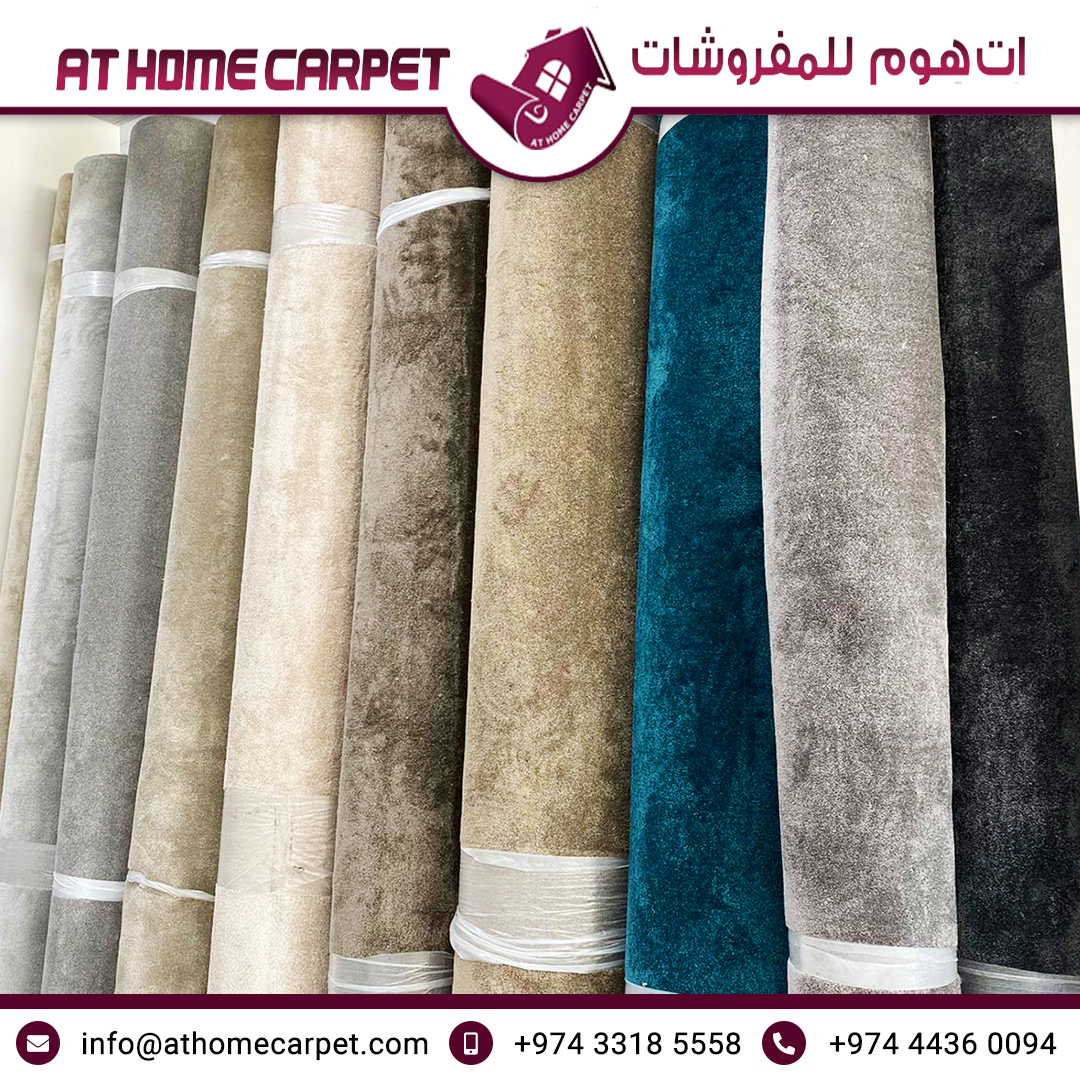 We offer quality products. You will always find At Home Carpet Company in qatar.   Contact us Now: 33185558 info@athomecarpet.com #carpetdesign #homedecoration #dohacarpets #Athomecarpet #handmade #decorative #rug #kilim #carpet #vintagerug #homedecoration#unique #interiordesign