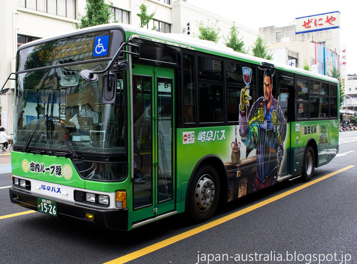 Gifu City has a strong connection to samurai warlord, Oda Nobunaga and you can even see him on the buses. #Gifu #Japan #travelpic.twitter.com/46YOS85J4R
