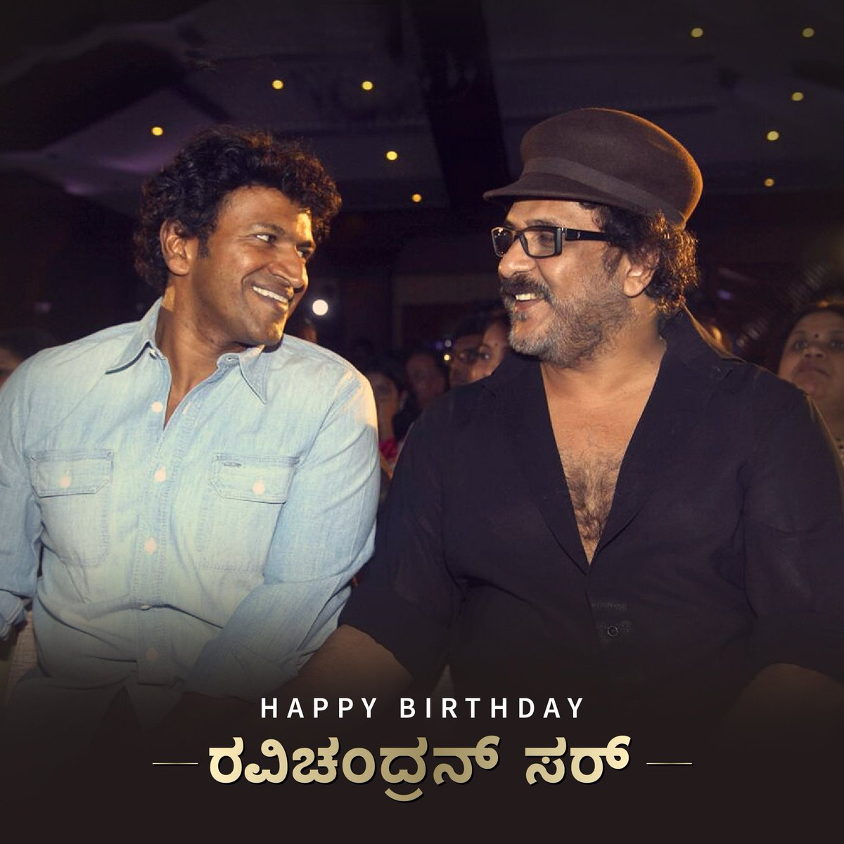 Happy Birthday Ravi Sir ✨