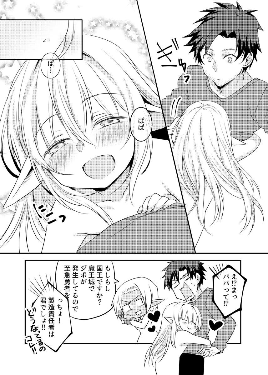 斎創:おねショタ発売中!!さんの投稿画像