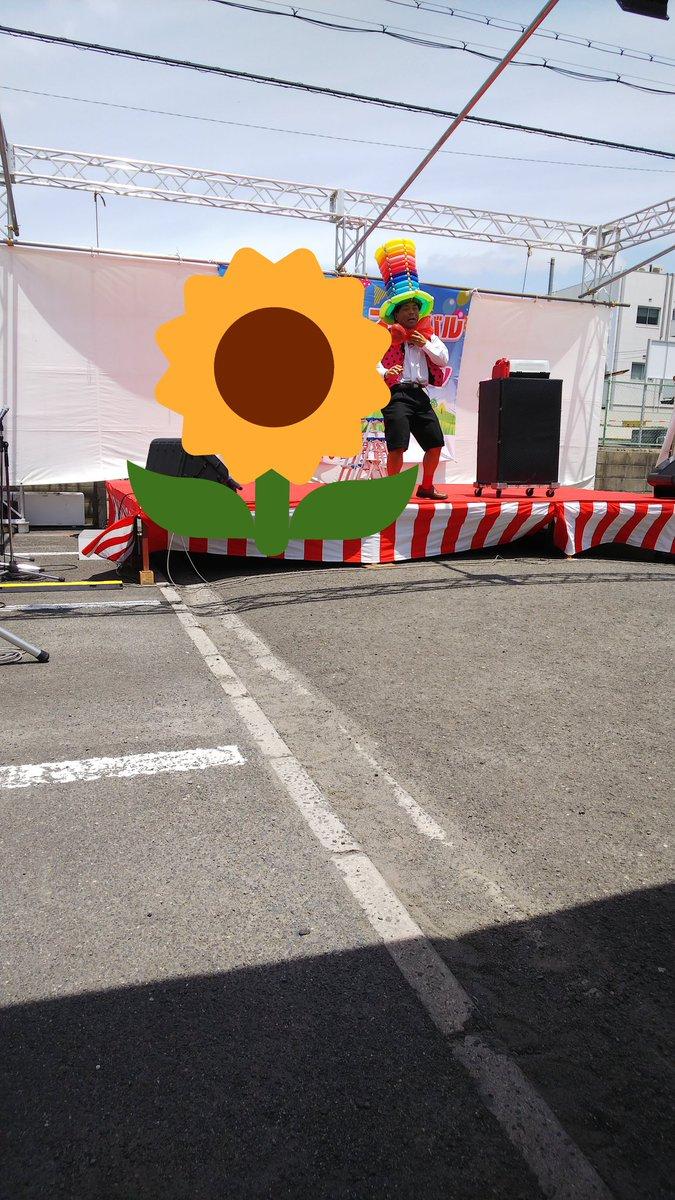 あら びき 団 レジェンド 祭