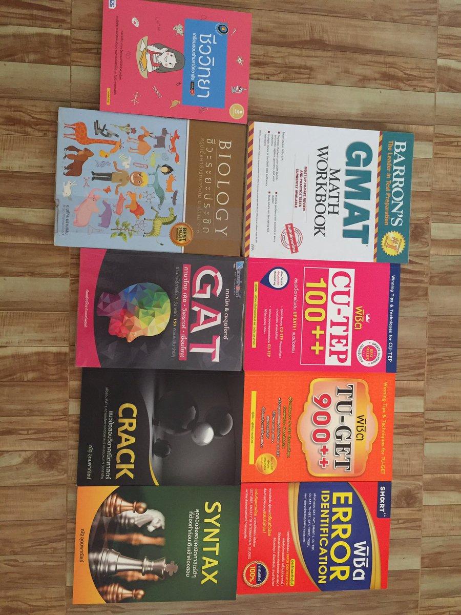 สนใจสอบถามได้นะคะ ส่งต่อให้น้องๆ  ค่าส่ง 30 เล่มต่อไป 5 บาทค่ะ #ขายหนังสือเตรียมสอบ  #Dek64  #dek65pic.twitter.com/xNIJamikmB