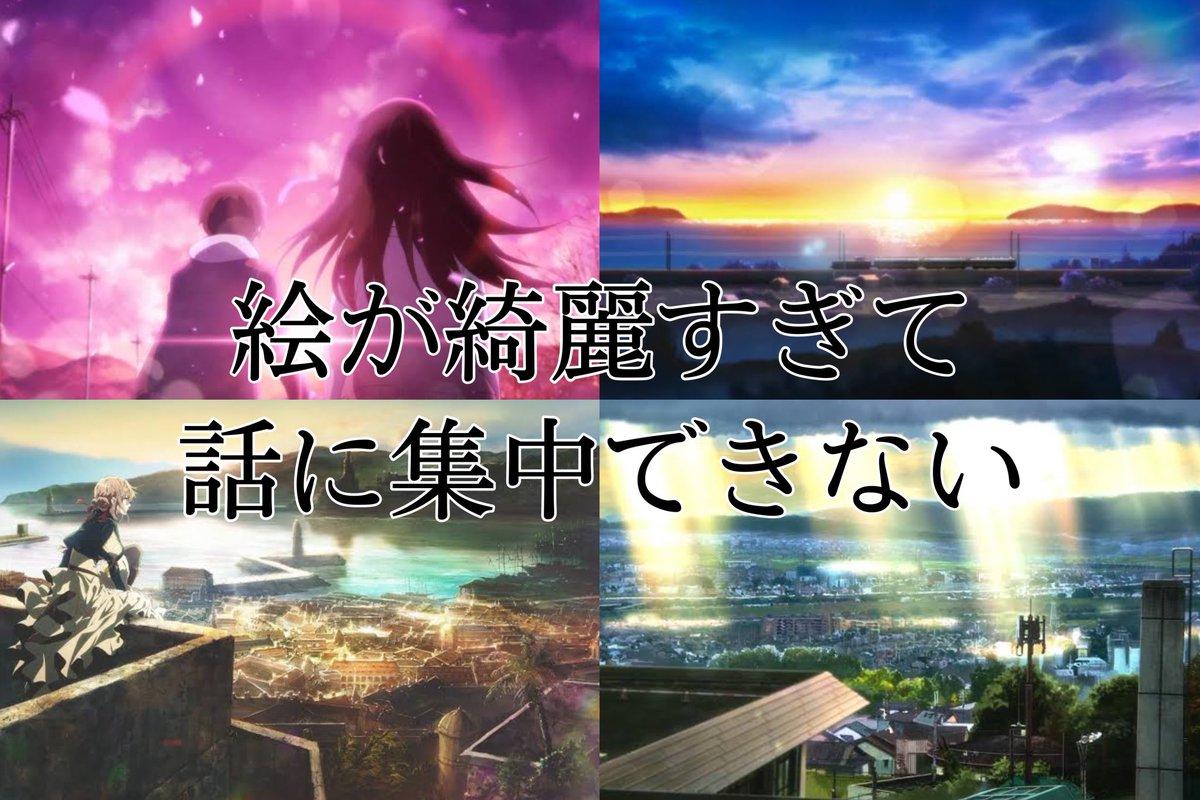 京都 アニメーション ツイッター