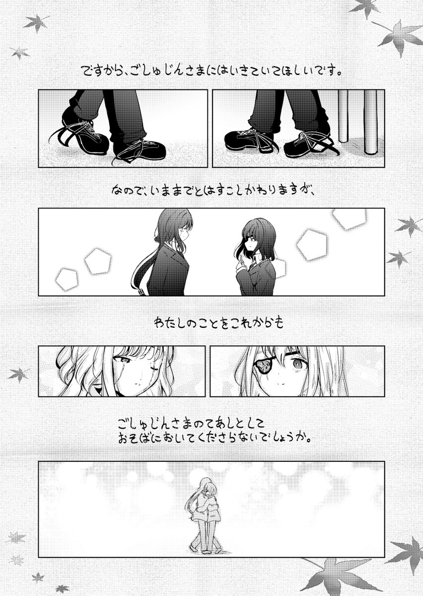 涼海来夏さんの投稿画像