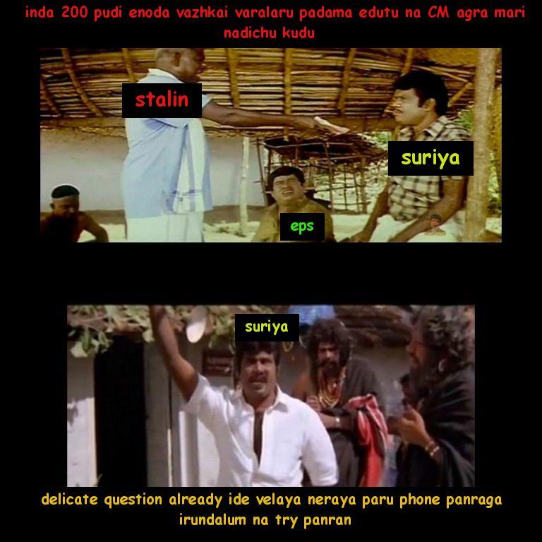பாவம் டா நம்ம சூர்யா....  #Dmk to #SuryaSivakumar  2021 will be one and only #Thalaivar #Rajinikanth... #திருட்டுதிமுக #Annaatthe  #AnnaatthePonagal2021  #5DecadesOfSuperstarRAJINIpic.twitter.com/dHy4GHFCVs