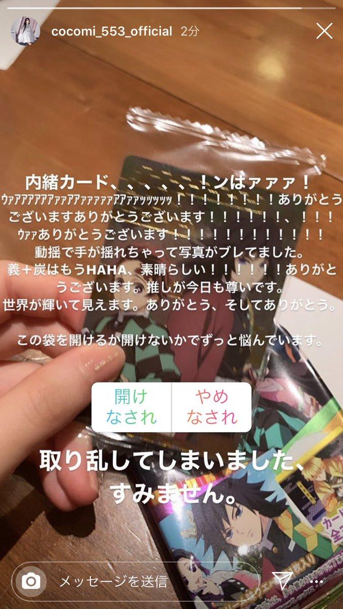 ユさんの投稿画像