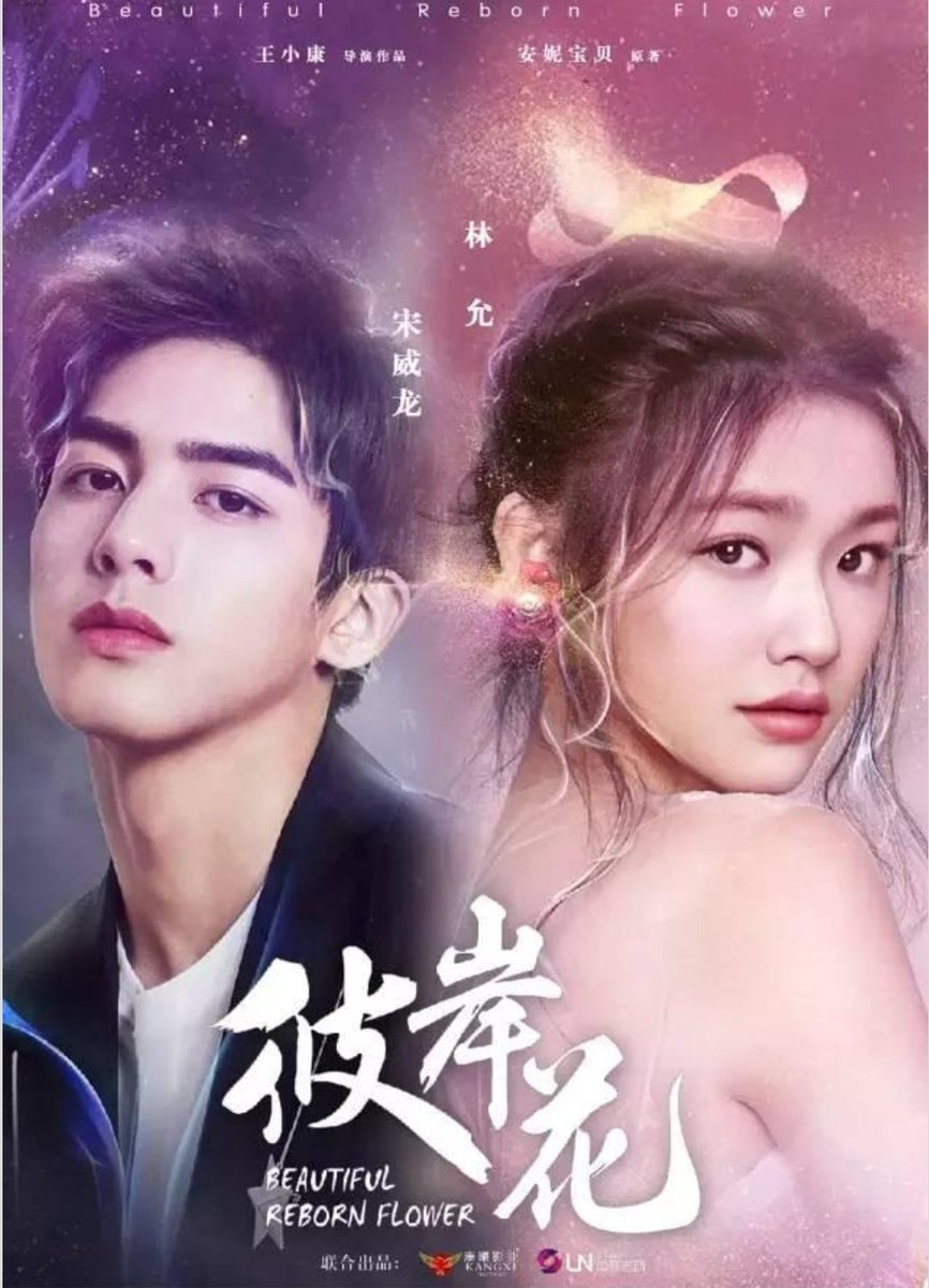 Qiao Man is trying to avoid one problem by creating another  #chinesedrama #BeautifulRebornFlower<br>http://pic.twitter.com/md63amQj2g