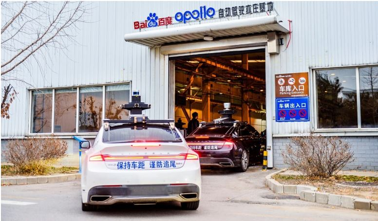 V2X critical: Baidu testing applications that support vehicle-to-infrastructure comms @ Apollo Park...also being tested by tech giants such as Huawei, can remotely connect vehicles with a variety of road traffic elements such as traffic lights, cameras and speed limit signs. pic.twitter.com/YIFMGLqz1H