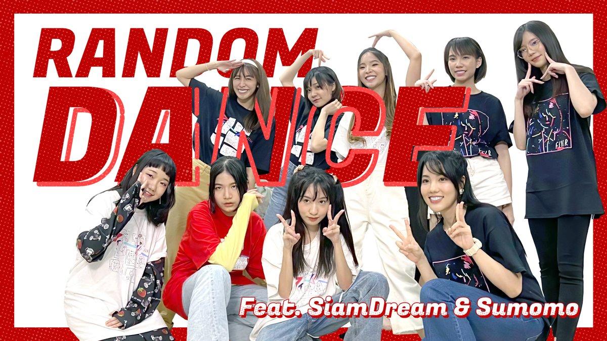 FEVER LAB | Random Dance ft. SiamDream & Sumomo 💃  รอบนี้เราให้ ปาย บีม บอส สแปม ป๊อป ใบบัว และ แขกรับเชิญ มาทิลด้า , ฮิคาริน , นุ่น SUMOMO มาทดลองว่า ถ้าได้ฟังเพลงฮิตพวกนี้แล้ว พวกเขาจะเต้นตามกันได้หรือไม่ !  รับชมได้ทาง : https://t.co/Y31JswbLbr    #FEVERTH #SiamDream #Sumomo https://t.co/4wshvai21l