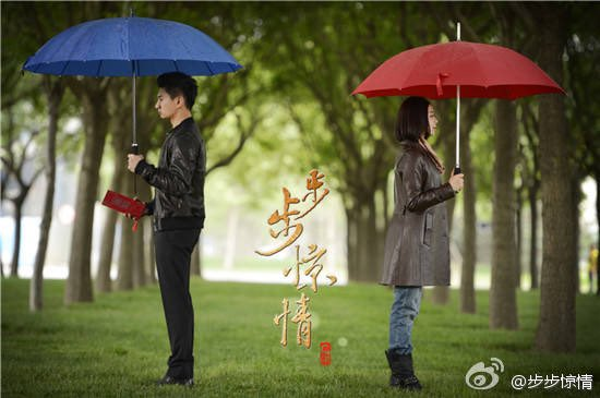 @SMilkdrama @maneuI Day #15: Worst C-drama for you  #ScarletHeart 2 #步步惊情 It makes no sense how this was written as a sequel to #步步惊心. The disappointment was so bitter. https://t.co/4iwBrivgBA