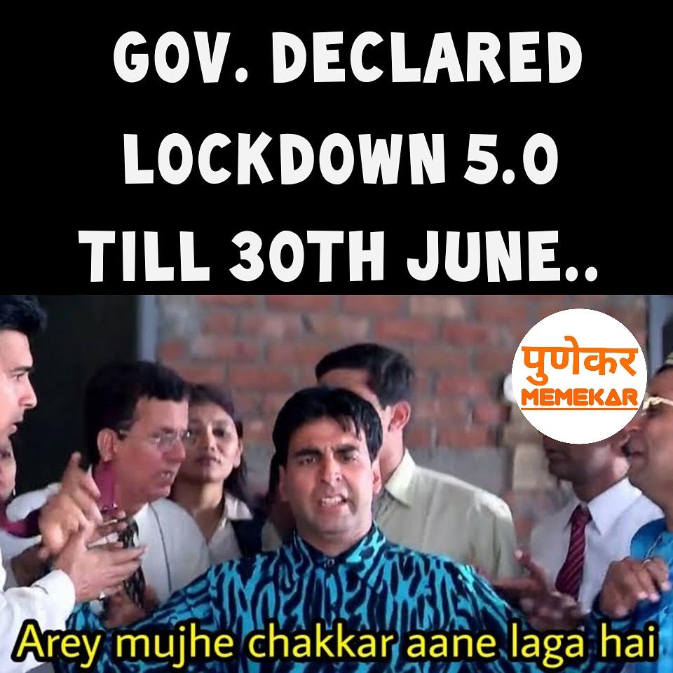 #marathicomedy  #punekarmemekar #punekar #pune #lockdown2020 #lockdown5.0 #nagpur #nanded #lockdowmemes #viralmarathi #indianmemes  #osmanabad #memesdaily #lockdowmemes #funnymemesdaily #lockdownextended #kolhapur #maharashtra_ig #marathifunny #memes#coronamemes  #coronaviruspic.twitter.com/icOezfxg4O