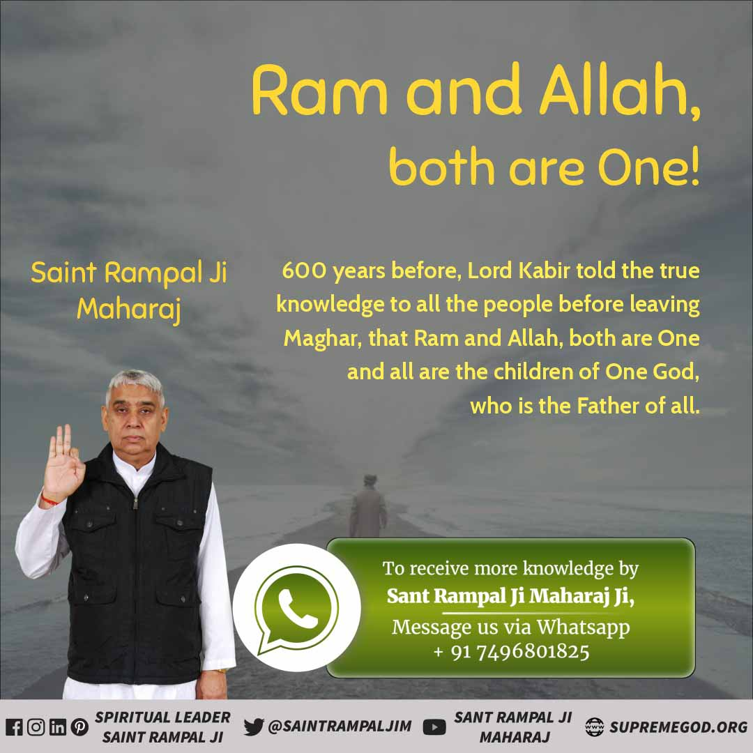 #कबीरपरमेश्वर_सशरीर_सतलोक_गए Lord kabir is immortal god who lives in satlok(immortal place) Almighty God Kabir left maghar along with his body and aromatic flowers were found in place of His body under the Sheet . For More information must watch satsang in sadhna tv at 7.30pm pic.twitter.com/gljlbRGTFd