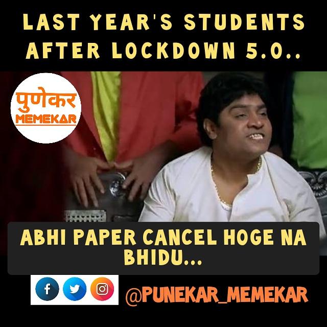 #maharashtra #marathicomedy  #punekarmemekar #punekar #pune #lockdown2020 #lockdown5.0 #nagpur #nanded #lockdowmemes #viralmarathi #indianmemes  #osmanabad #memesdaily #lockdownextended #kolhapur #maharashtra_ig #marathifunny #memes#marathistatus #coronamemes  #coronaviruspic.twitter.com/efU34gp6Fl