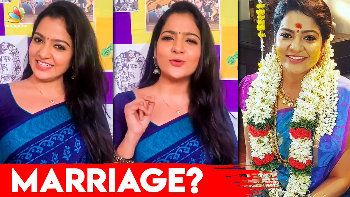 Vj Chithu Getting Married? #PandianStores #Serialactress #Serial #VijayTV #KathirMullai #tamilnews #marriage #LoveStory @Kathirmullai126 @vjchithu #vjchithu #Lockdown5   Watch: https://youtu.be/Swk6fRr1y_opic.twitter.com/iORveyZQNe