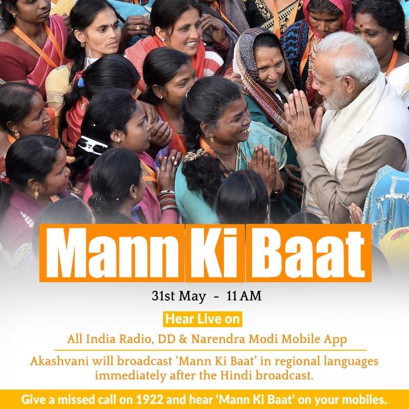 Narendra Modi Twitter in Hindi(Indian Prime Minister Tweets)