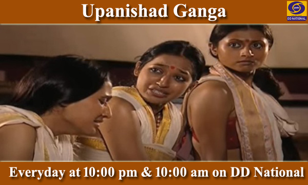 upanishad Ganga Everyday at 10:00pm & 10:am on DD National