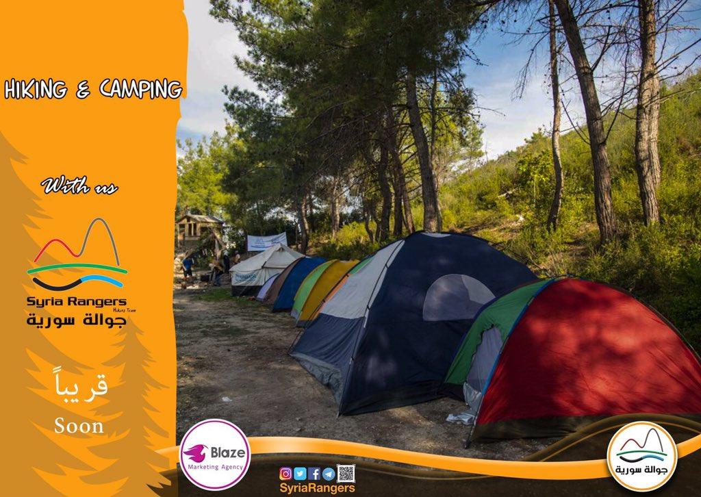 #فريق #جوالة_سورية #العودة_إلى_الطبيعة  #مسير #مبيت #طبيعة #تصوير #تنظيم_أنشطة_خارجية  #Syria_Rangers #Team #back_to_nature #syria #hiking #camping #nature #positive #sport #event #Rappel #photography  #Outdoor_recreation #Mountaineering #travels https://t.co/HFwCTFZddv