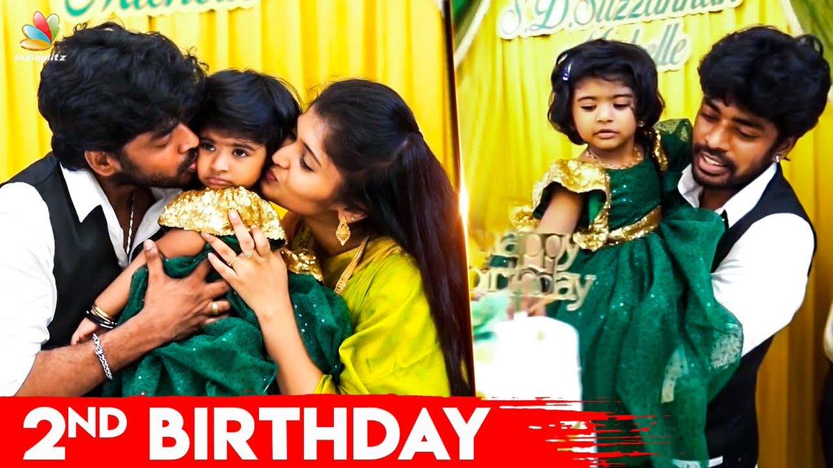 Sandy Daughter Birthday Celebration#BiggBossTamil @Kavin_m_0431 @iamSandy_Off #LaLa @BiggbossTamil #Kavinarmy @sandymaster1986   #VijayTV #Suzzannah #sandy #Cooking #Lockdown5 #cute #BirthdayCelebration #birthdayinquarantine    Full Video: https://youtu.be/BiXvZoSVVFEpic.twitter.com/HTcJLVsdOT