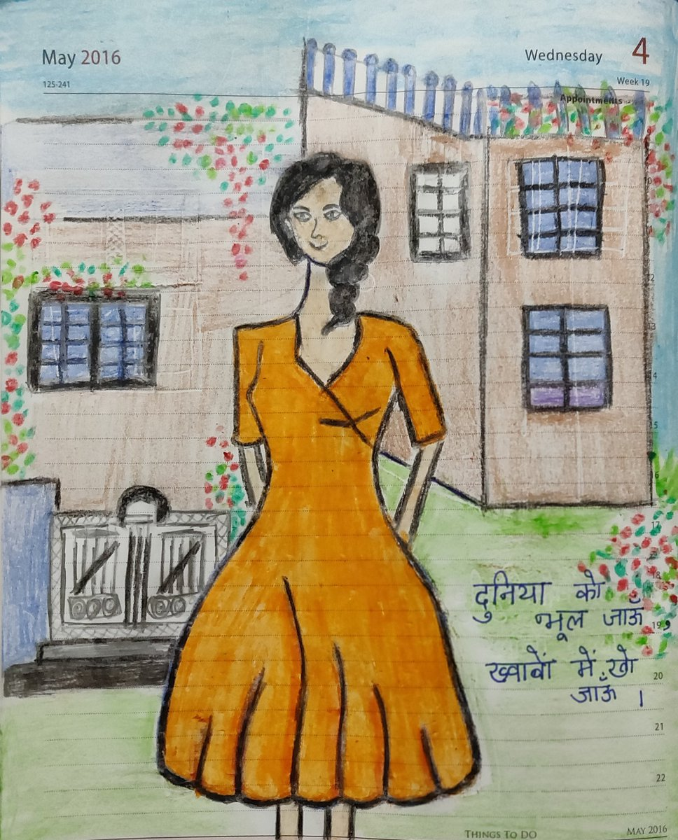 दुनिया को भूल जाऊं ख्वाबों में खो जाऊं।   an amateur girl with her pencil and colors.  #MyDrawing #drawingofthedaypic.twitter.com/JTygWOlvpj