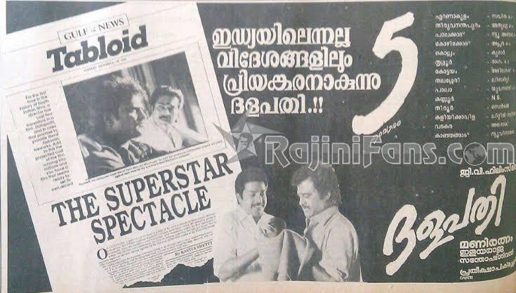 #TheSuperstarSpectacle #ThalaivarSwag #SuperstarRajinikanth #Thalaivar #Annaatthe #Thalapathy   #5DecadesOfSuperstarRAJlNI  @aksrfrajinipic.twitter.com/RtwBe5Fb4l