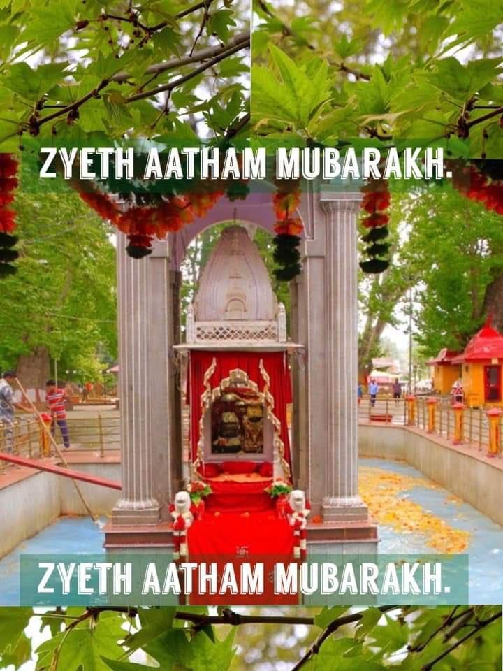 Zyeth Aatham Mubarak my dear friend ♥️ @SamieKatch ♥️  My good wishes are always with you 🌸🌸 #ZyethAtham #ZyeshtAshtami #MataKheerBhawani
