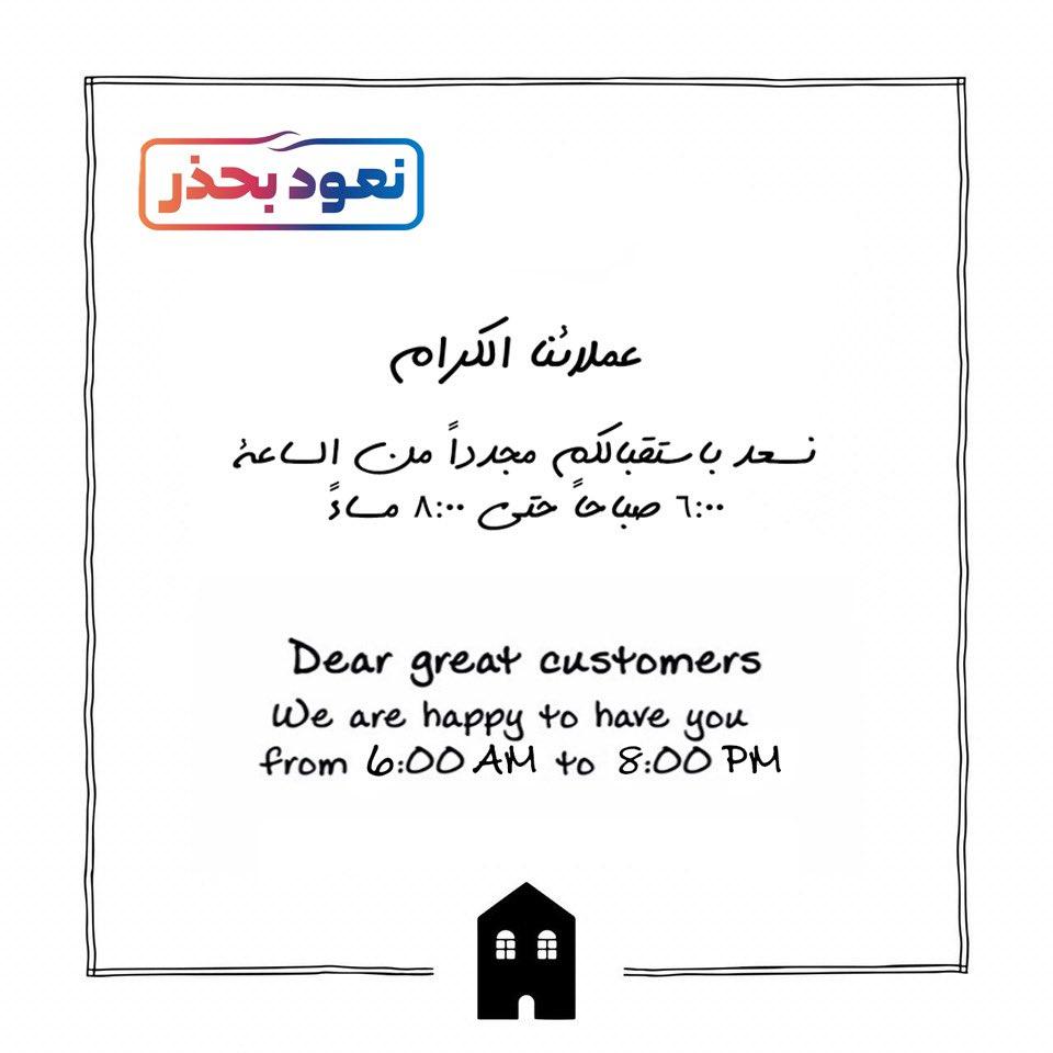 We are opening from 06:00 am until 08:00 pm . #Korea #Riyadh #Food #Greem #ksa #كوريا #جريم #ذا_زونpic.twitter.com/ULATnnoSRN