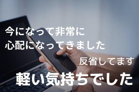 【ネット誹謗中傷】木村花さん死去受け、「中傷加害者」から弁護士へ相談急増弁護士は「厳しい意見をいう以上は名前を出しても言えるのか、というのは書く上で判断してほしい」と話す。