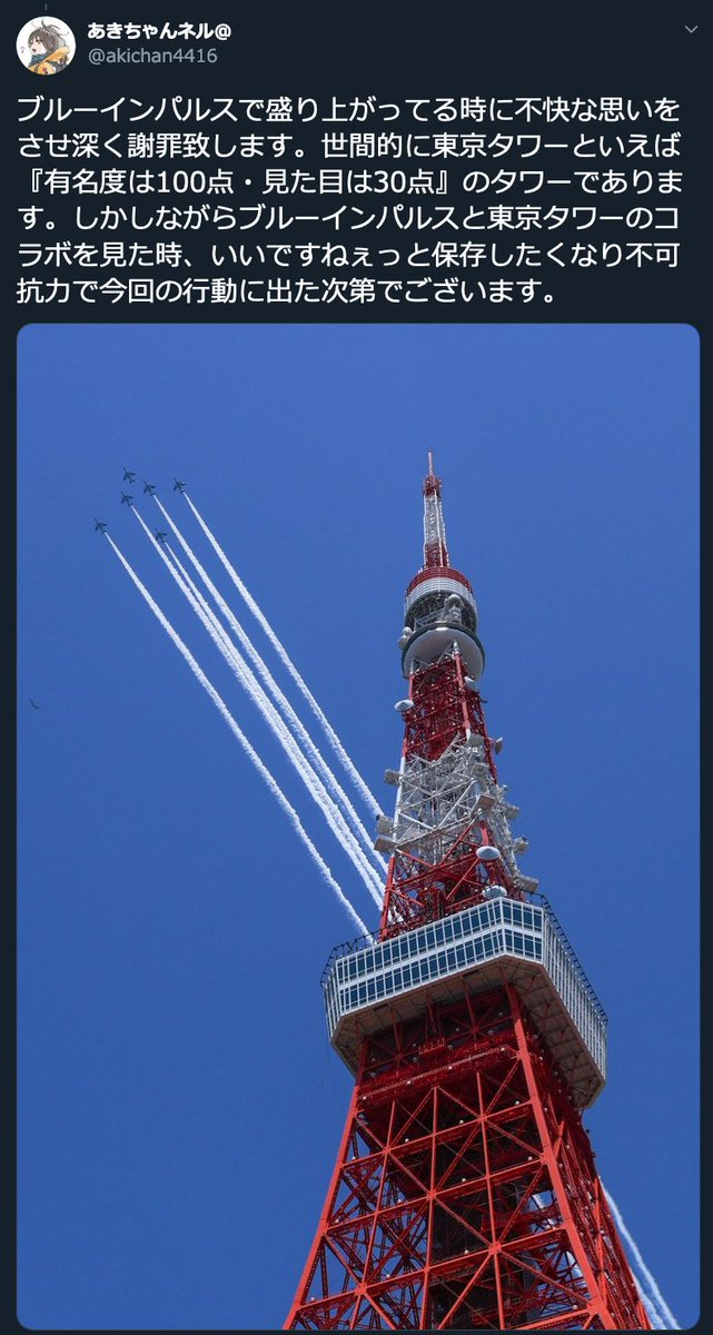 Yoshiyuki Haradaさんの投稿画像