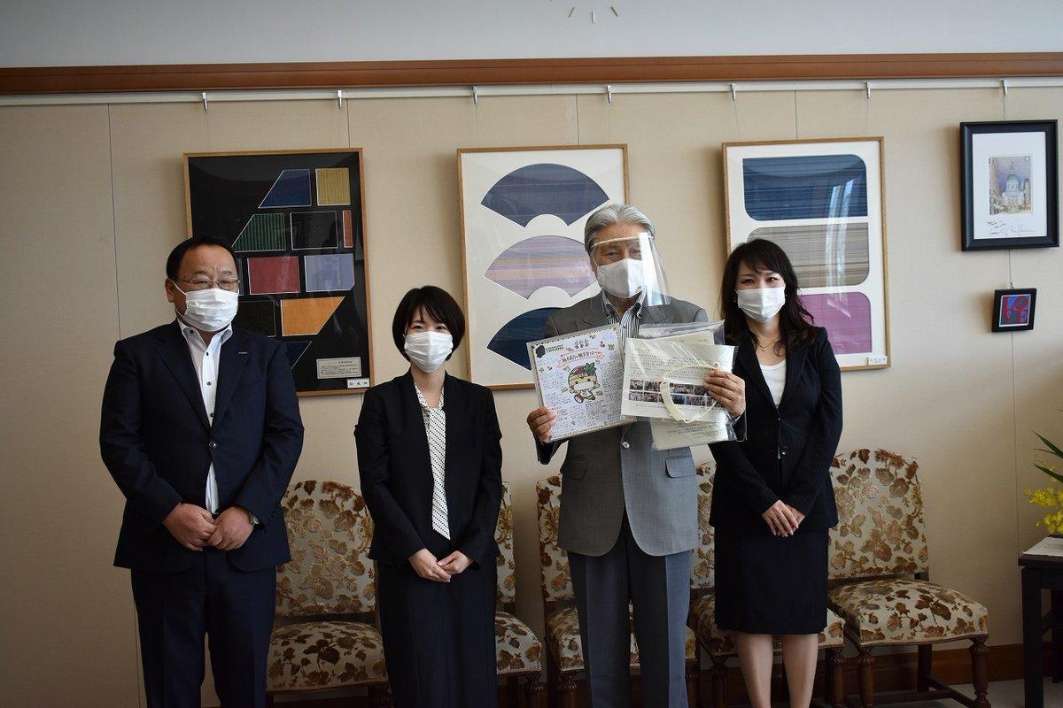 test ツイッターメディア - 【お知らせ】 #日産 は27日、事業所所在地の自治体の栃木市に生産を開始した医療用ガウン1000着を寄贈しました。 https://t.co/4a1z5cHQXu... https://t.co/kzLU3nFInU
